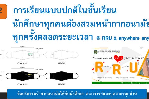 rru0610567588-CC2C-8870-217F-21D5F0F2118D.png