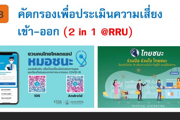 rru07DB5D4400-E9AE-8DE6-E25E-F40C2DC8C69D.png