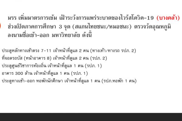rru11E6B50CA1-5E7D-316B-FBD9-1AD7B9B17A76.png