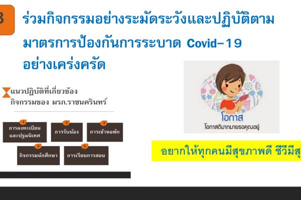 rru21147CD6D4-4A48-F623-7DFD-D84EA2166742.png